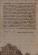 27. Archivi privati, Famiglia Bianchetti Monti, Manoscritti di Filippo Maria Monti, reg. 3, cc. 11r-v