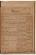 """B. """"Elenco degli archivi e delle serie di atti consegnati da autorità governative all'Archivio di Stato di Bologna dalla istituzione al 31 dicembre 1892"""" (1893)"""